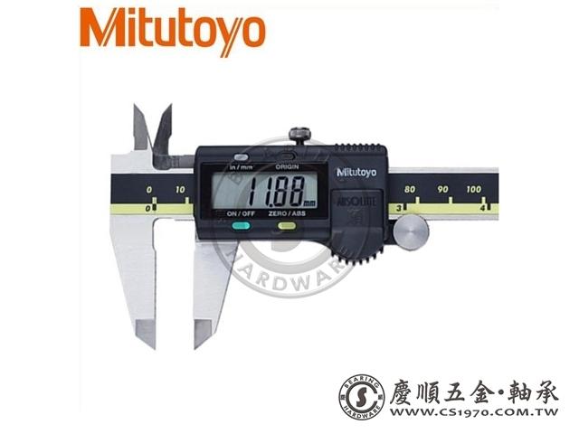 500 系列 數位式卡尺_Mitutoyo