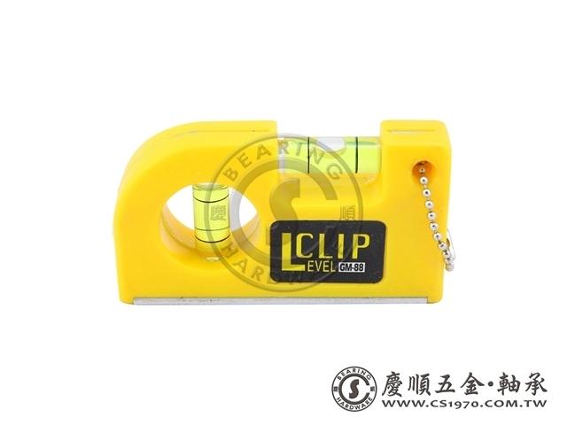 磁性水平尺_PL85