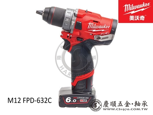 FPD-632C
