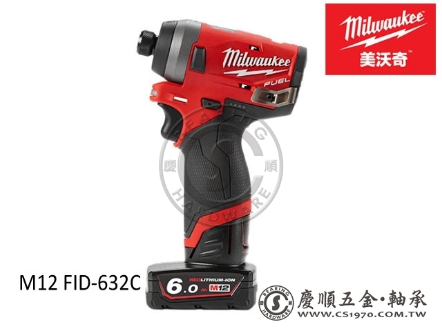 FID-632C