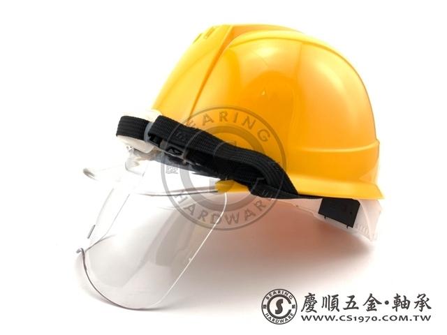 護眼伸縮鏡片工程帽/安全帽