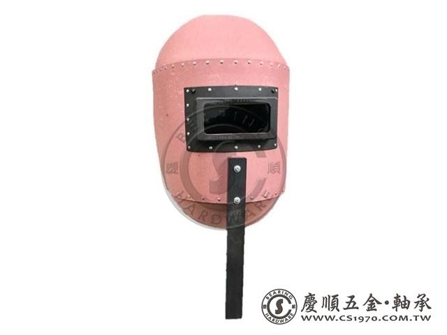 電焊手提面罩