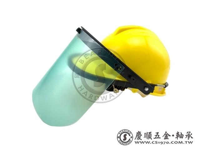 彈簧框+透明面罩/工程帽.安全帽用