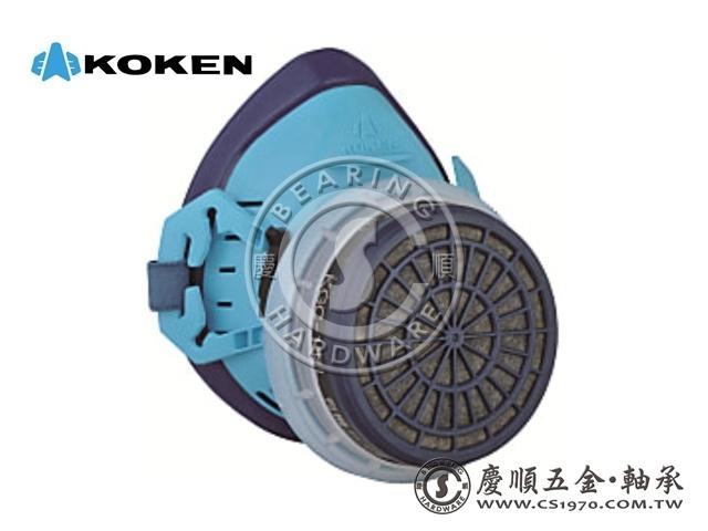 防毒面罩 KOKEN R-5-08 單罐式